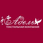 Логотип Адель