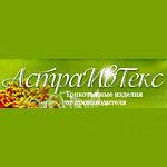 Логотип АстраИвТекс