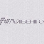 Логотип Компания Айвенго