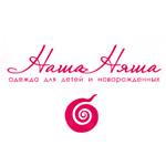 Логотип Наша Няша