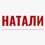 Логотип Швейное производство НАТАЛИ