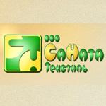 Логотип ООО СаНата-Текстиль