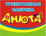Логотип ООО «Анюта»