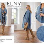 Пальто ELNY артикул 10-026-0