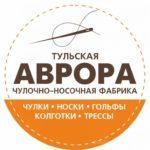 Логотип Чулочно-носочная фабрика Аврора