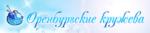 Логотип Компания Оренбургские кружева