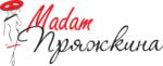 Логотип Мадам Пряжкина