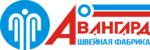 Логотип Швейная фабрика Авангард