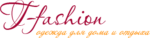 Логотип Производитель домашнего трикотажа Tfashion