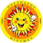 Логотип Президент Игрушка