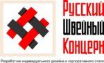 Логотип Русский Швейный Концерн