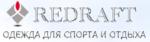 Логотип Спортивная одежда REDRAFT