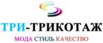 Логотип Трикотажная фабрика Три-трикотаж