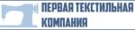 Логотип Первая Текстильная Компания