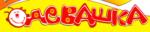 Логотип ТМ Одевашка