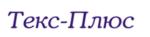 Логотип Швейная фабрика Текс-Плюс