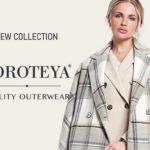 Купить оптом пальто