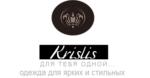 Логотип ТМ KRISLIS