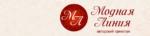 Логотип Ивановская швейная фабрика Модная линия