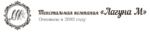 Логотип Текстильная компания Лагуна М