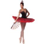 Классические костюмы для балета