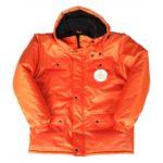 Куртка утеплённая зимняя