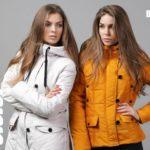 Купить оптом куртка Швейное предприятие HOOPS