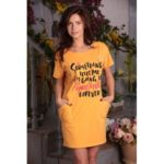 Платье Компания Mix-Mode - каталог 2021