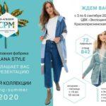 Пальто ТМ «Milana Style»