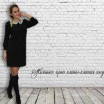Платье - оптовый поставщик в г. Москва