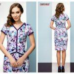 Принтовое платье TM Raiberi Романтическое настроение