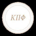 Логотип Кузбасская пошивочная фабрика
