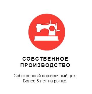 Продам швейный цех в Москве