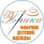 Логотип Фабрика детской одежды Эврика