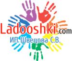 Логотип Фабрика детской одежды Ладошки Компани