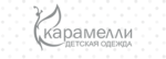 Логотип Производители детской одежды Карамелли