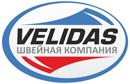 Логотип Швейная компания Велидас
